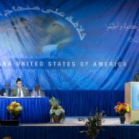 67th Jalsa Salana of Ahmadiyya Muslim Community USA