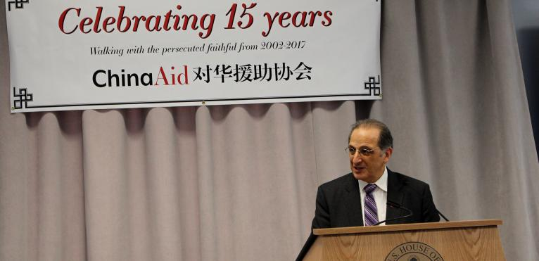 USCIRF Vice Chair James J. Zogby speaking at the China Aid 15-year anniversary event, January 31, 2017.